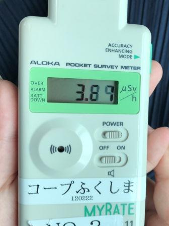20170731_shizuoka-fukushima_seibu2shikine3.JPG