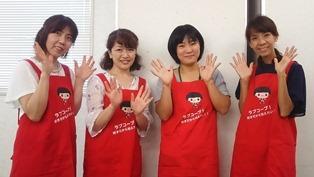 20171123_cyubu1_hisaichibusshi1.jpg