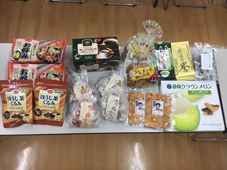 20181024_shizuoka_seibu1-shiuzuoka-oishii2.JPG